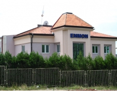 Commercial property Enmon in Niš
