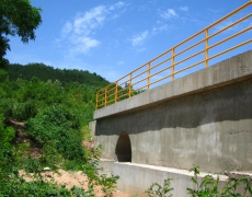Most Krečana